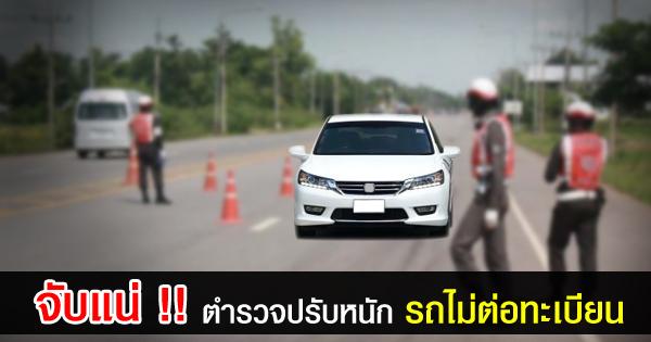 prb-car