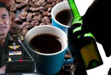 ไพบูลย์ วอนสังคมทบทวน เหล้า-กาแฟ มีผลต่อจิตเช่นเดียวกับยาบ้า ทำไมยังค้าเสรี